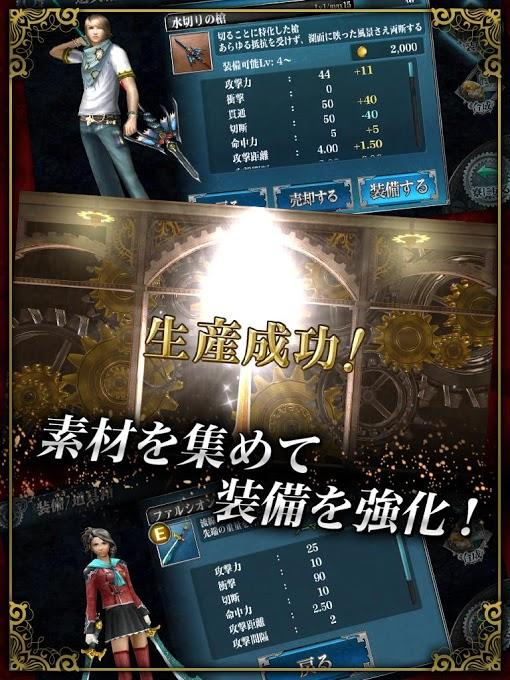 最终幻想Agito